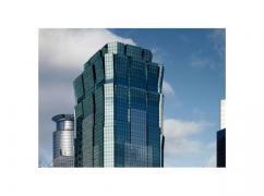 MN, Mineapolis - AT&T Tower (Regus), Minneapolis - 55402