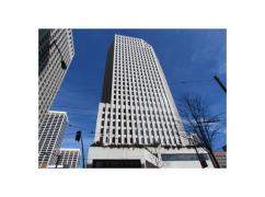CA, San Francisco - South Financial District (Regus), San Francisco - 94105